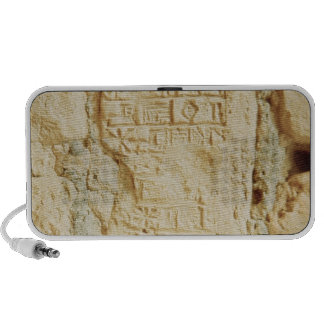 Cuneiform script on a palace wall mp3 speakers