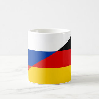 Cup Russia/Germany flag