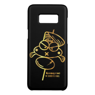 Curry Fish Ball | Black Samsung Galaxy S8 Case