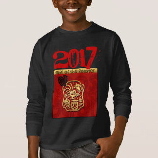 Custom 2017 Chinese New Year of The Rooster shirt