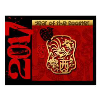 Custom 2017 Year of The Rooster Chinese New Year 2 Postcard