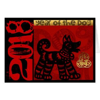 Custom 2018 Dog Chinese Year Zodiac Horizontal C Card