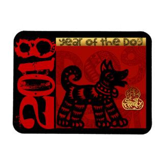 Custom 2018 Dog Chinese Year Zodiac Horizontal M Rectangular Photo Magnet