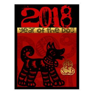 Custom 2018 Year of the Dog Chinese Year Zodiac P Postcard