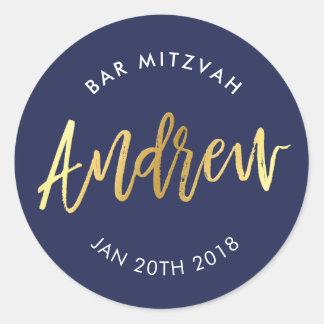 CUSTOM Bar Mitzvah for Andrew navy + gold Classic Round Sticker