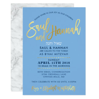 CUSTOM Bar Mitzvah Invite for Saul & Hannah