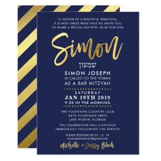CUSTOM Bar Mitzvah Invite for Simon navy + gold