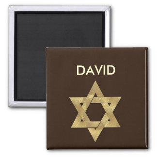 Custom Bar Mitzvah Magnet