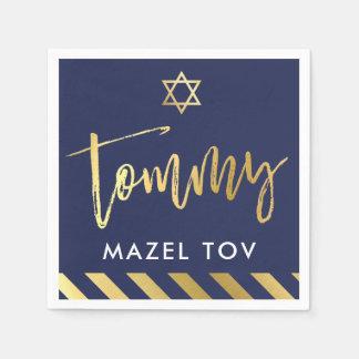 CUSTOM Bar Mitzvah mazel tov for Tommy navy + gold Disposable Napkins