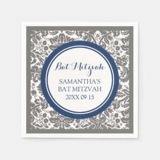 Custom Bat Mitzvah Napkin Grey Blue Damask