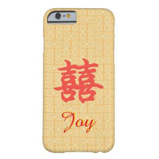 Custom Chinese Double Happiness Joy Case