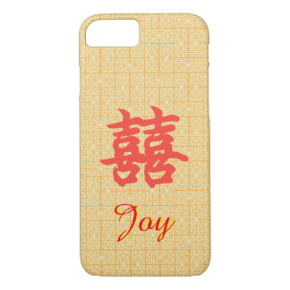 Custom Chinese Double Happiness Joy Case