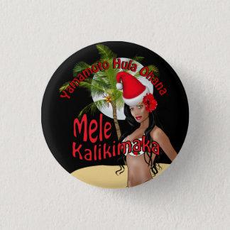 Custom For Yamamoto Hula Ohana Christmas Button 2