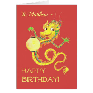 Custom Front Chinese Year of the Dragon Birthday Card