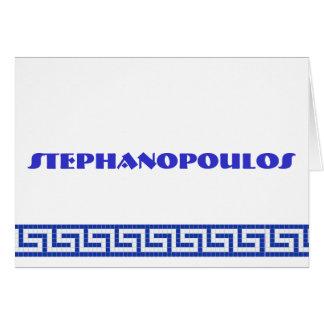 CUSTOM Greek Card! Card