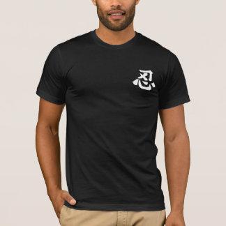 Custom NIN Kanji T-Shirt