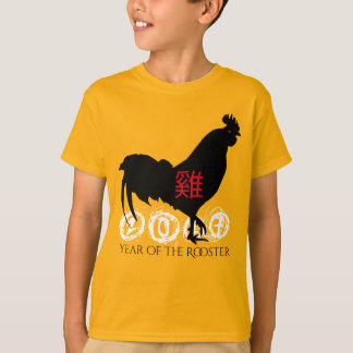 Custom Rooster Chinese New Year 2017 Kids Tee