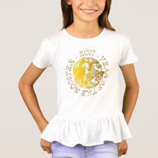 Custom Rooster Ideogram Chinese New Year Girl Tee