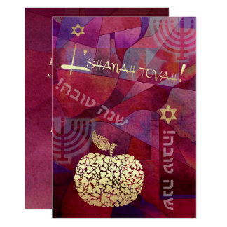 Custom Rosh Hashanah Celebration Party Invitations