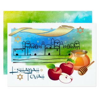 Custom Rosh Hashanah Celebration Party Invitations