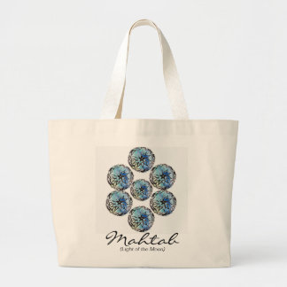 Custom Spiritual Name Bag: Inner Light Design Large Tote Bag