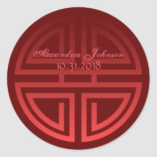 Custom Traditional Red Longevity Motif Party Favor Classic Round Sticker