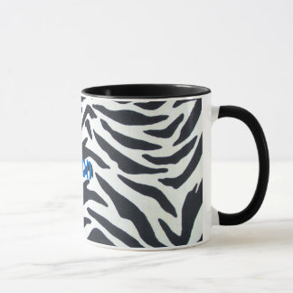 Custom Zebra Black and White Striped Coffee Mug