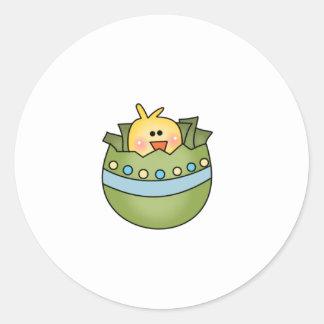 customchickegg round sticker