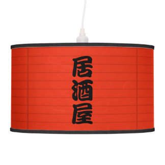 Customizable 3-Kanji Japanese Pub Lantern Ceiling Lamps