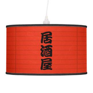 Customizable 3-Kanji Japanese Pub Lantern Pendant Lamp