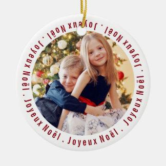 Customizable Christmas Photo Ornament