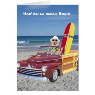 Customizable Funny Surfer Birthday Card