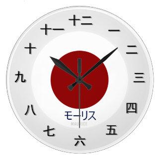 Customizable Japanese Time Piece Large Clock
