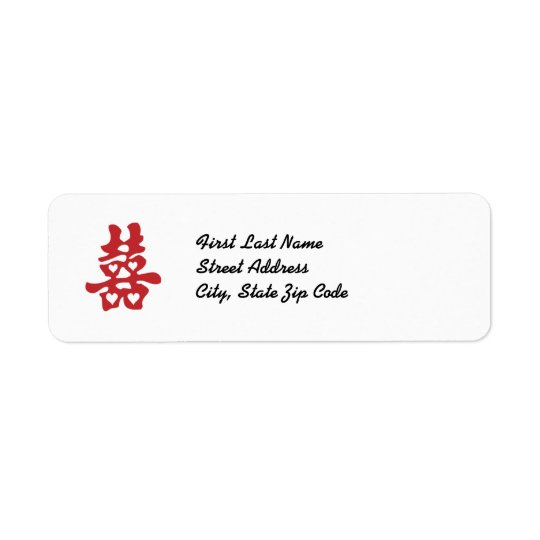 Customizable Red Double Happiness Return Label