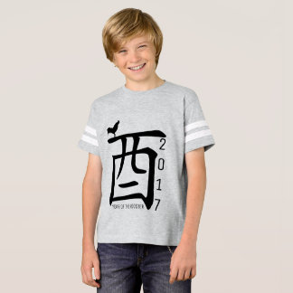 Customizable Rooster Year 2017 graphic 6 Kids Tee
