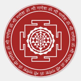 Customizable Spiritual Shree Yantra Sticker