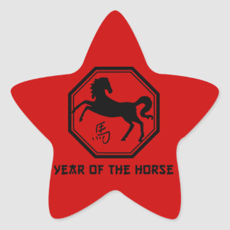 Customizable Year of the Horse Stickers