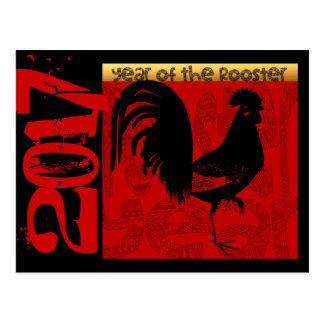 Customizable Year of The Rooster 2017 Postcard