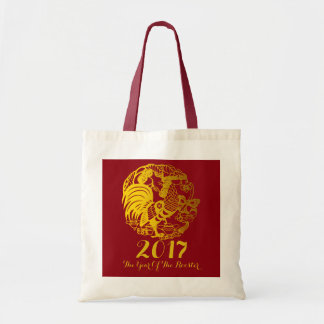 Customizable Zodiac 2017 Rooster Year