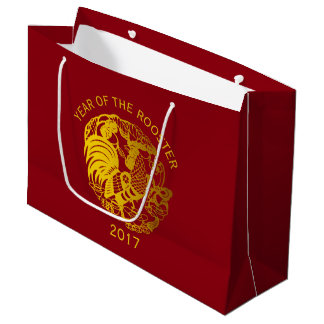 Customizable Zodiac 2017 Rooster Year Large G Bag