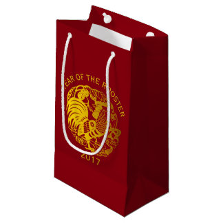 Customizable Zodiac 2017 Rooster Year Small G Bag