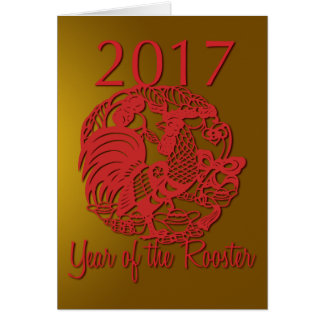 Customizable Zodiac 2017 The Year Of The Rooster Card