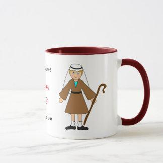 "Customize Me -- Children's Nativity ""Joseph"" Mug"