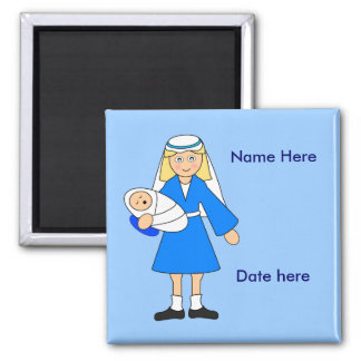 Customize Me -- Children's Nativity Mary and baby Magnet
