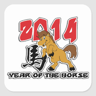 Cute 2014 Year of The Horse Square Sticker