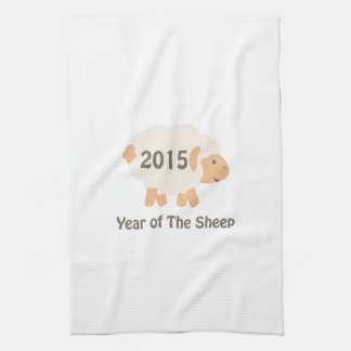 Cute 2015 Year of the Sheep Design Kitchen Towel