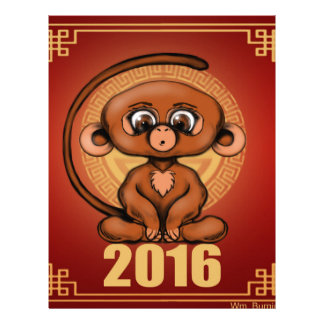 Cute 2016 Year of the Monkey Letterhead Template