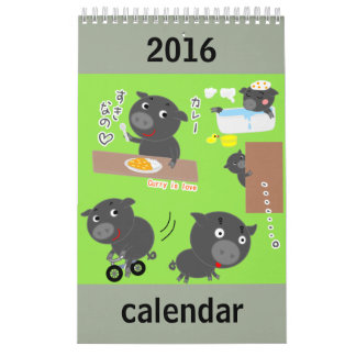 Cute animal characters Calendar