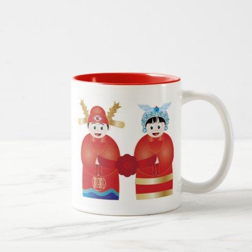 Cute Asian Wedding Couple Mug