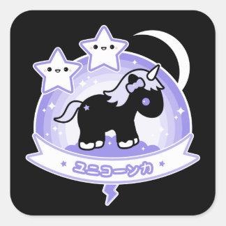 Cute Black Unicorn Square Sticker